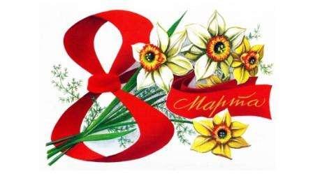 Подарки для женщин на 8 марта своим руками