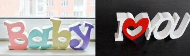 Материалы для изготовления букв своими руками: