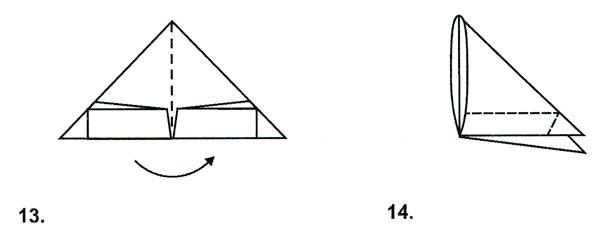 Края согните вовнутрь к линии сгиба с двух сторон, чтобы они выступали за нижнюю часть основания прямоугольника
