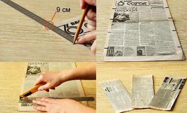Лист газеты разрежьте на полосы шириной 7-9 см. Сделать это можно при помощи железной линейки и канцелярского ножа или ножниц.