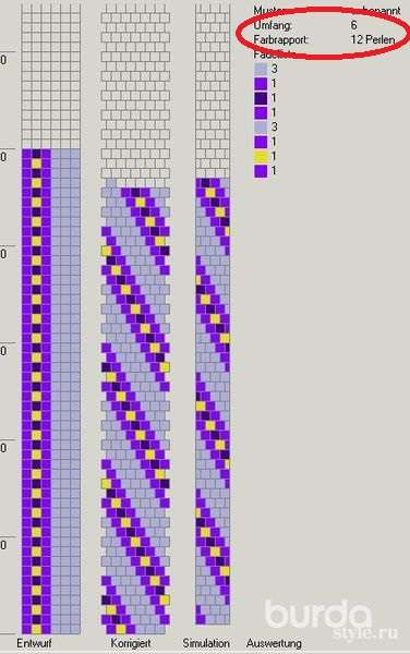 Для создания схем плетения используется специально разработанная программа последней версии DB-bead