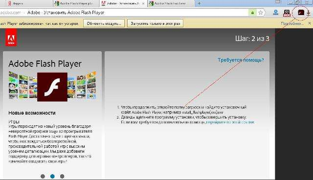 Как установить adobe flash player plugin в tor browser тор браузер виндовс 10 hidra