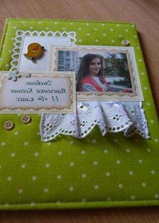 Скрапбукинг. Как оформить дневник своими руками. Фото