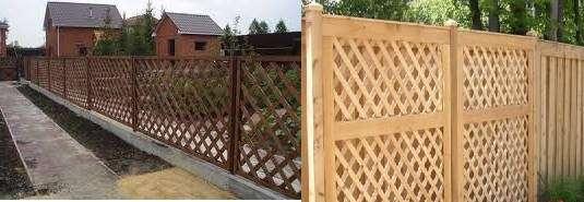 деревянный забор решетчатый