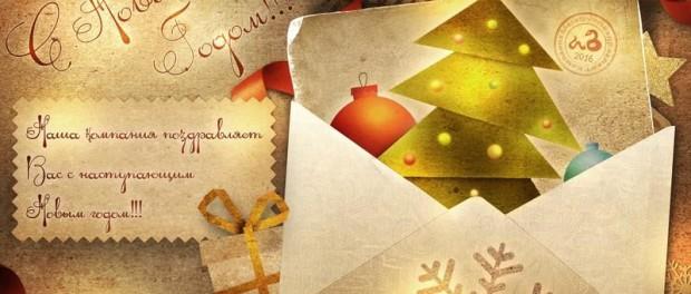 Идеи новогодних открыток своими руками с детьми, фото МК