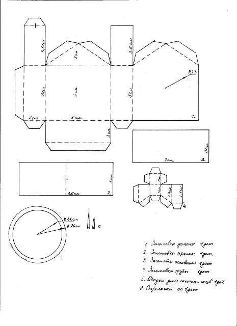 novogodniy-domik-14