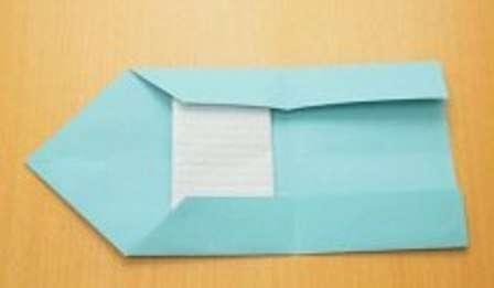 Вам осталось лишь вложить письмо в конвертик