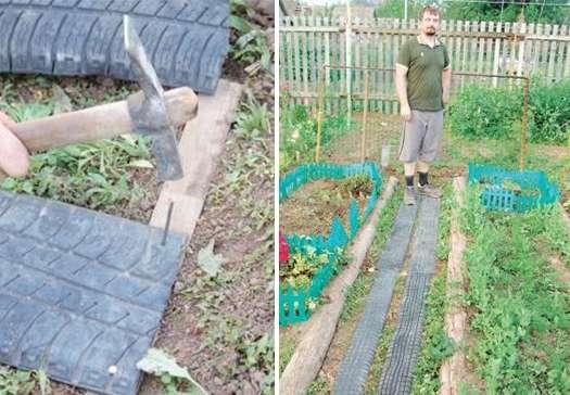 Для удобного передвижения между грядками в саду или огороде можно изготовить нескользящие дорожки из старых шин.