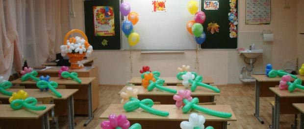 Как украсить детский сад ко дню знаний