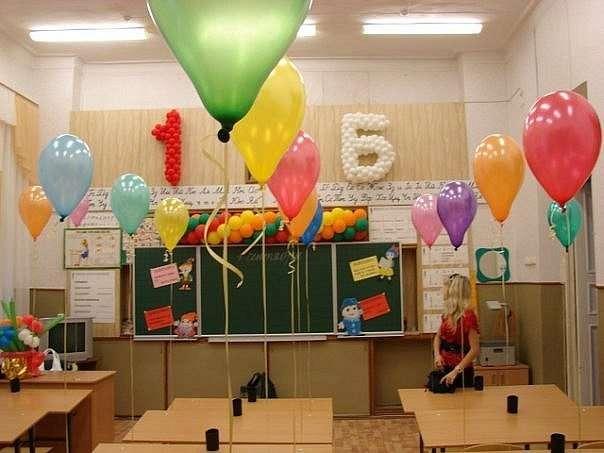 как украсить класс к 1 сентября 1 класс фото