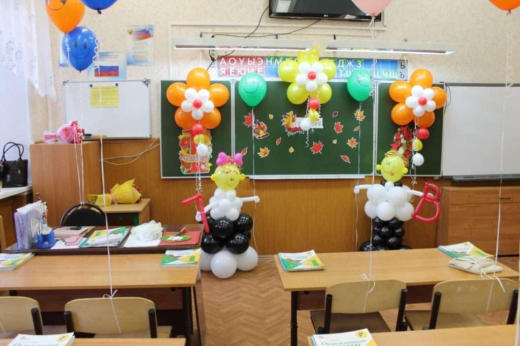 декорирование класс к 1 сентября