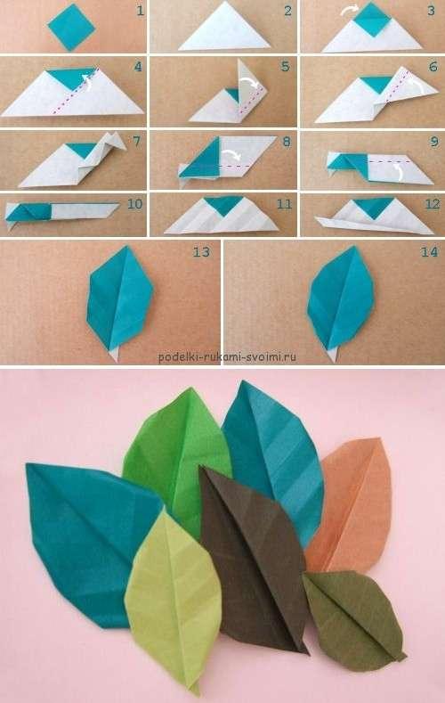 оригами к 1 сентября