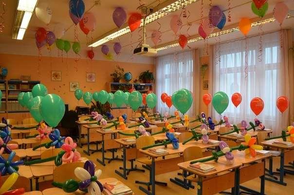 как украсить 1 класс 1 сентября