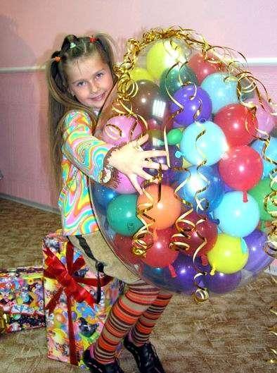 шар-сюрприз для праздника