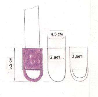 Вырежьте из дермантина детали по выкройке и прошейте. Не забудьте сделать прорези, чтобы можно было легко обуть куклу.