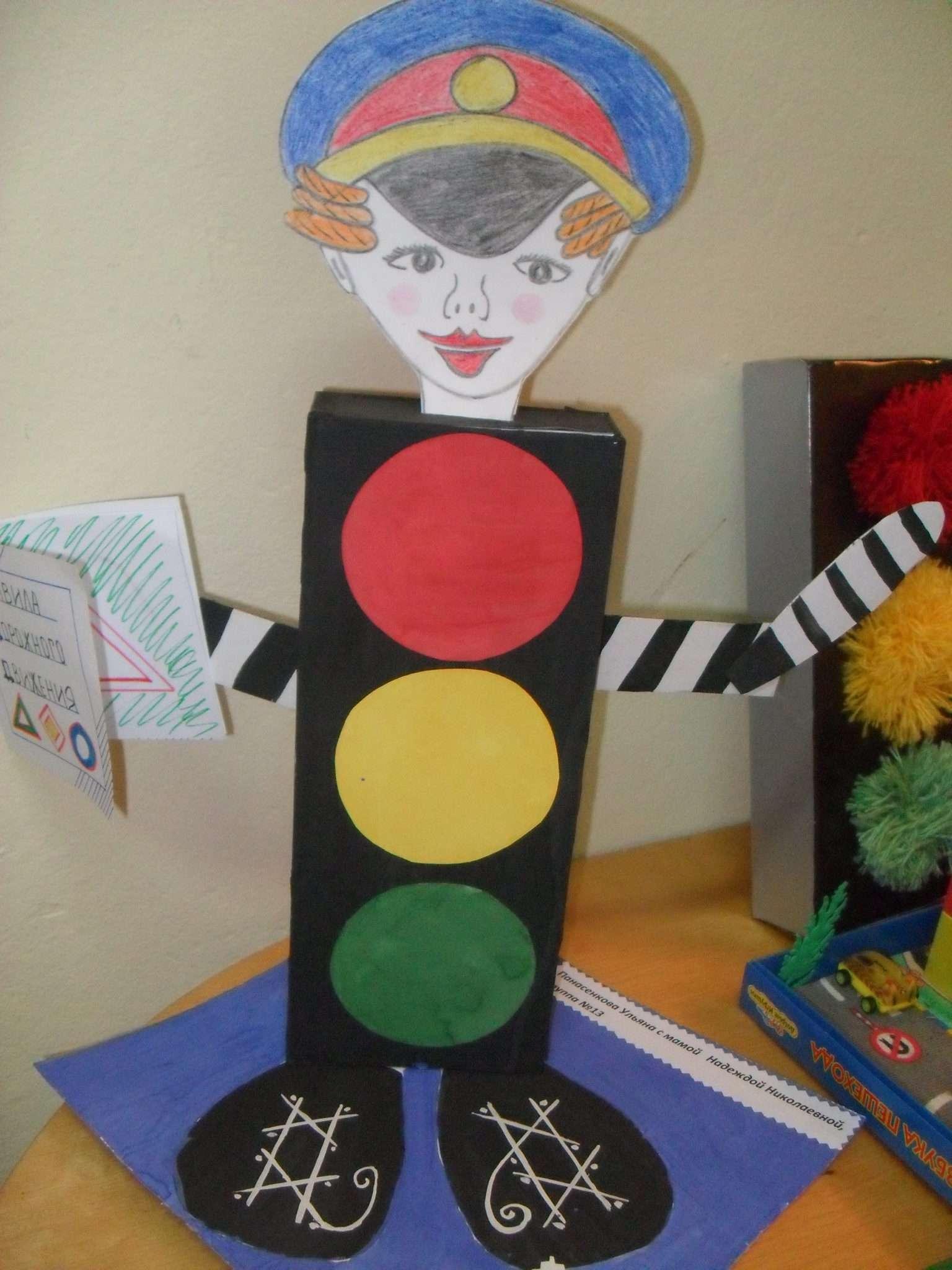 Рисунки и поделки по пдд в детском саду 14