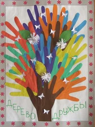 Фон для, открытки ко дню народного единства своими руками в школу