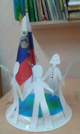 Открытки ко дню народного единства своими руками в школу