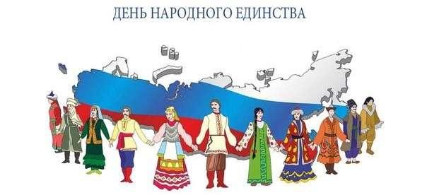 День народного единства: история праздника, какие поделки делаем