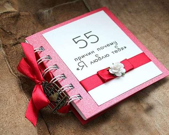 Оригинальные подарки девушке своими руками фото 565
