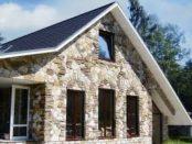 Отделка фасадов домов современными материалами. Фото
