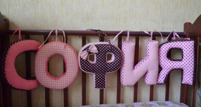 поделки для детской комнаты