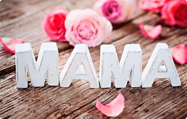 красивые открытки на день мамы своими руками