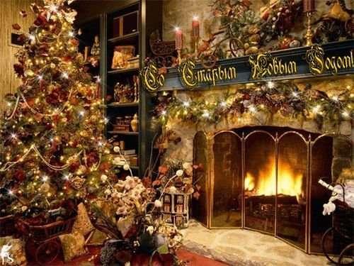 старый новый год традиции и обычаи